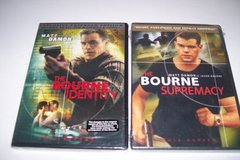 the bourne identity and bourne supremacy ( just reduced) in Fort Campbell, Kentucky